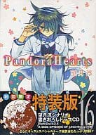 Limited 16) Pandora Hearts First Press Limited Special Edition