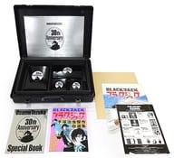不完备有)优待加)BLACK JACK BOX 230 th Anniversary Limited/ 手冢治虫