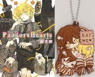 With bonus) Limited 17) Pandora Hearts First Release Limited Edition