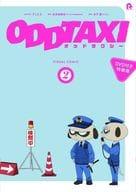 Special Bonus) Limited 2) Oddtaxi Visual Special Edition / P. I. C. S