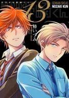 Limited 13) Monthly Girls' Nozaki-kun Special Edition / Izumi Tsubaki