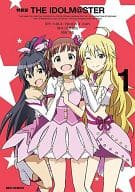 With special bonus) Limited 1) THE IDOLM@STER special edition