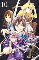 Limited Edition) Limited 10) Noragami Limited Edition