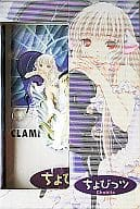 With special bonus) Limited 7) Chobits Chobits first limited edition