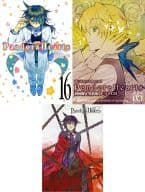 Limited 16) Pandora Hearts First Press Limited Special Edition Limited Edition Animate