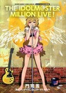 Limited 3) Idol Master M.ILL.ION Live! Special Edition