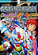 SD Gundam G Generation 4-frame KINS Perfect