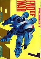 BATTLE MACHINE MARK7 END OF WAR (7)