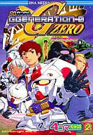 SD Gundam G Generation 0 4-frame KINKI (2)