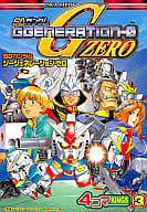 SD Gundam G Generation 0 4-frame KINKI (3)
