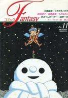 Comic Fantasy (11)