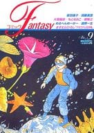 Comic Fantasy (9)