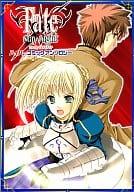 Fate stay night Hypercomic Anthology (1)