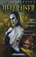 CLIVE BARKER 'S HELLRAISER :COLLECTED BEST