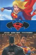 Superman & Batman: Supergirl(2)