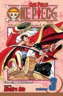 3)海贼王ONE PIECE(平装书)