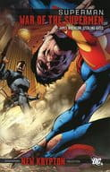 Superman : War of the Supermen