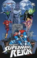Tangent : Superman 's Reign(1)