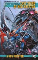 Superman : Last Stand of New Krypton(1)