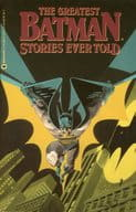 The Greatest Batman Stories Ever Told : Catwoman and the Penguin