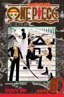 6)One Piece