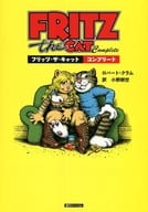 FRITZ the cat Complete