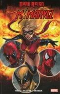 Ms. Marvel : Dark Reign(7)
