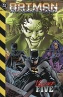 Batman: Bk. 5 : No Man 's Land(纸背景 )