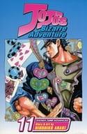 11)JoJo's Bizarre Adventure:Part3Stardust Crusaders JOJO的奇妙冒险(平装书)