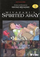 英文版)1)Miyazaki's Spirited Away/千和千寻的神隐(平装本)