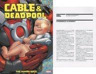 附小册子)Cable&死侍:你好宝宝(平装书)