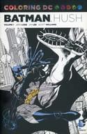 Coloring DC: Batman-Hush(纸背景 )