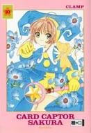 德语版)10)Card Captor Sakura New Edition魔卡少女樱(平装书)