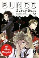 德语版)10)Bungo stray dogs/文豪野犬(平装书)