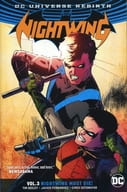 Nightwing: Nightwing Must Die(Rebirth) (纸背景)(3)