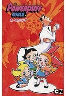 Limited 1) Powerpuff Girls Homecoming Limited Cover Edition (Paperback)