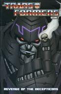 Transformers: Revenge of the Decepticons(3)
