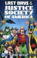 美国Last Days of the Justice Society of America(平装本)