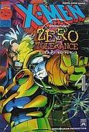 Xメン ゼロ・トレランス(4)