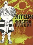 英语版)Kitaro(平装书)