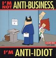 I'm Not Anti-Business、I'm Anti-Idiot(平装书)