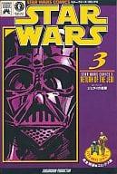 3) STAR WARS Star Wars / Jedi's Revenge