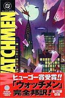 WATCHMEN WATCHMEN日语版(电击美国漫画)