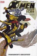 X-MEN :对第一班级明天的架桥