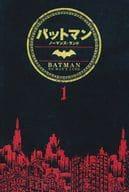蝙蝠侠:不男人 z .地(1)