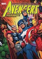 Avenger:土耳其民间音乐波浪!