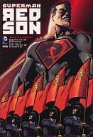 超人:血汗