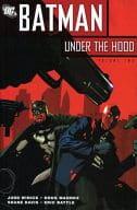 Batman : Under the Hood(2)