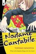 (英文版)1)Nodame Cantabile交响情人梦