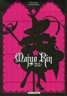 法语版)1)Majyo Rin-Witch Datingマジョリン